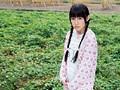 AV CENSORED MUM-095 Konishi Marie 本物中出し。子作り温泉旅行。 まりえ148cm(無毛) HD Version , AV Censored
