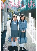 (mum00112)[MUM-112] 姉妹のように仲良し2人組の女の子を1本の生チ○ポで本物の穴姉妹にしてあげる。りさとあいみ ダウンロード