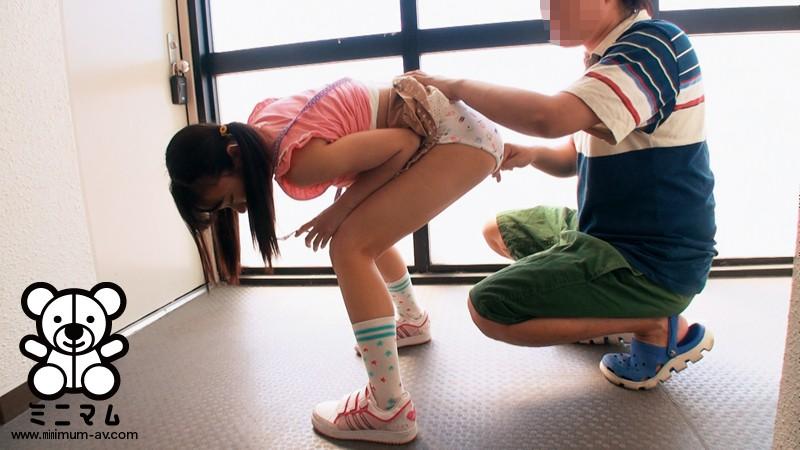 生まれて初めてのおしり。アナルはもう一つのマ○コだと教えられる。みづき147cm(つるつる) の画像2