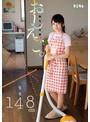 なな(AV女優)の無料サンプル動画/画像
