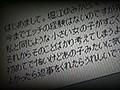 [MUM-304] 「私の処女を奪って下さい」ミニマムメールに応募してきた本物処女の喪失依頼。ゆみか
