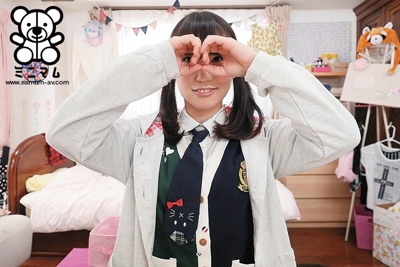 【DMM動画】-『発掘少女。 夢は動画投稿サイトで有名になる事。 鈴森柚季』 画像10枚