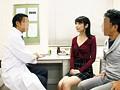 [MUNJ-011] 不妊治療クリニックで孕まされて… 臼井さと美