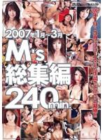 M's 総集編 240min. 2007年1月〜3月 ダウンロード