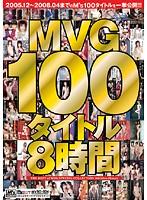 (mvbd024)[MVBD-024] MVG100タイトル8時間 ダウンロード