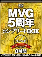 MVG5周年コンプリートBOX ゴールド ダウンロード