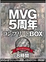 MVG5BOX 