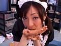 励ましゴックン◆癒しのゴックン 雪見紗弥 3