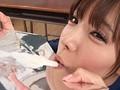 白姫〜復活痴女ごっくん30発〜 早川瀬里奈