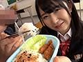 ボクにしか見えない汁霊に食ザーさせられる彼女 浅田結梨