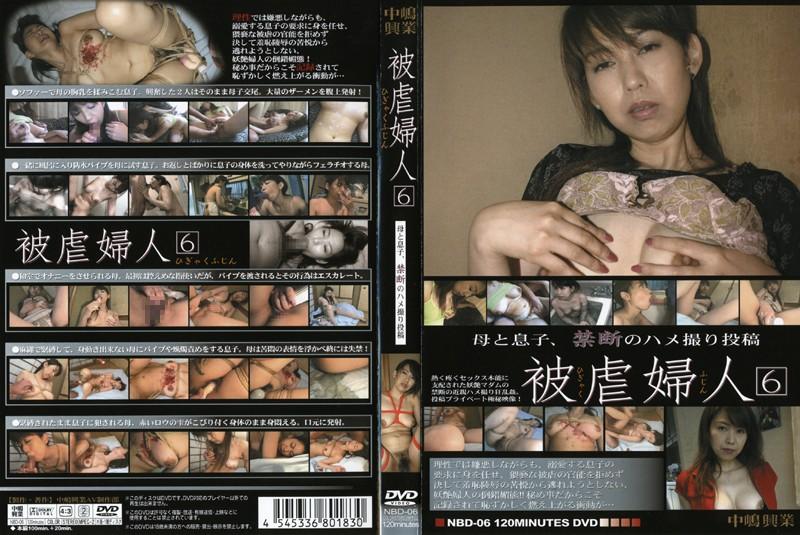 淫乱の熟女の羞恥無料動画像。被虐婦人6
