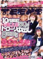 (ncrx001)[NCRX-001] 10代限定! 新入生50人!トローリ中出し8時間!! ダウンロード