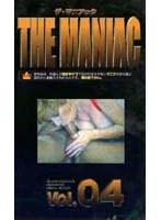 THE MANIAC ザ マニアック VOL.04 ダウンロード