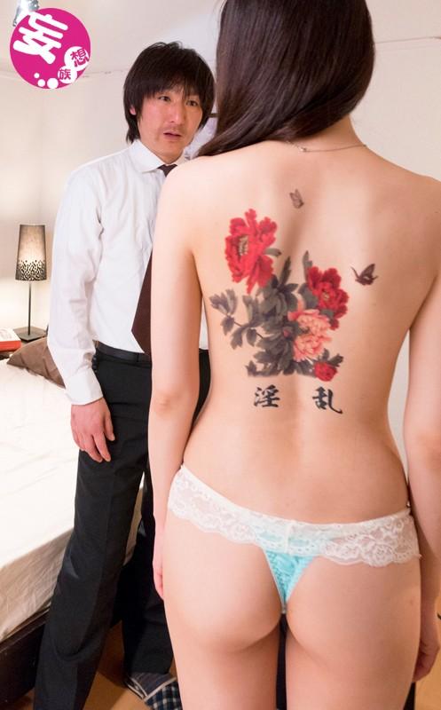 社会派ねとられドラマ 隣人の情婦になってしまった妻 飯岡かなこ の画像7