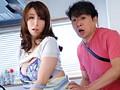[NDRA-012] スーパー主観ねとられドラマ 嫁さんが僕の弟とハメていた 澤村レイコ