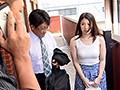 [NDRA-028] 隣人の情婦になってしまった妻3 貫かれた菊門 中里美穂