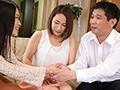[NDRA-044] お義母さん、嫁の代わりに産んでください… 懇願の代理受精 宮本紗央里