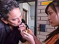 隣人の情婦になってしまった妻13 くゆらされし紫煙 美谷朱里 画像4