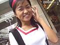 (nex006)[NEX-006] 現役デパートガール 秋本麗奈 渋谷●武勤務 19歳 ダウンロード 1