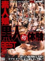 (ngex001)[NGEX-001] 素人娘黒人初体験BEST ダウンロード
