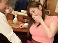 (ngod00002)[NGOD-002] 僕のねとられ話しを聞いてほしい 居酒屋の常連客に寝盗られた妻 千乃あずみ ダウンロード 2