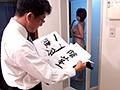 [NGOD-031] 僕のねとられ話しを聞いてほしい 書道教室で助平で高名な師範の太筆で寝盗られた妻 成宮はるあ
