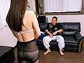 僕のねとられ話しを聞いてほしい ウチの子が学校でケガをさせた相手方の保護者に何度も謝罪に伺って寝盗られた妻 澤村レイコ 7