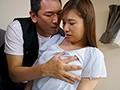 [NGOD-063] ねとられ大三元 夫の麻雀仲間に脱がされた妻 笹倉杏