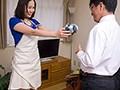 [NGOD-069] よっ夜中に熱を出した妻が町医者の先生にざやくを挿れて頂きました… 小野寺梨紗