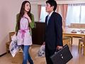 (ngod00070)[NGOD-070] 夫婦で念願の新居に引っ越したら何たる不幸か近所にデカチン様がお住まいでした… 香椎りあ ダウンロード 2
