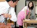 僕のねとられ話しを聞いてほしい 包茎手術で上京した甥子を叔父夫婦として微笑ましく見守っていたら術後のズル剥けチ○ポで寝取られた妻 翔田千里(1)