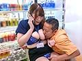 コンビニ本部の女6 夕季ちとせ 画像9