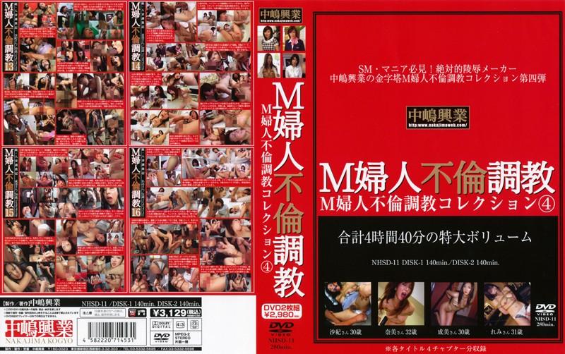 熟女の奴隷無料動画像。M婦人不倫調教コレクション4