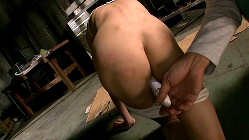 少女軟禁蹂躙2 藤井このみ の画像9