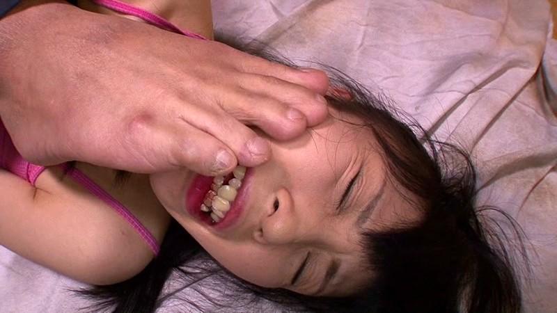 少女軟禁蹂躙3 並木つかさ の画像17
