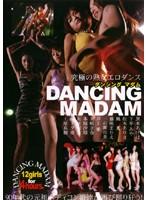 DANCING MADAM