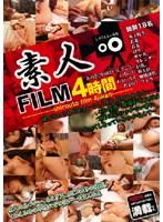 素人FILM4時間 ダウンロード
