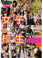 (nit001)[NIT-001] 女子校生MUSEUM4時間 ダウンロード