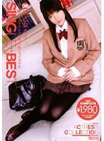 SINGLE BEST 08 早乙女ルイ