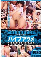 (nit00051)[NIT-051] THE BEST OF バイブアクメ ダウンロード