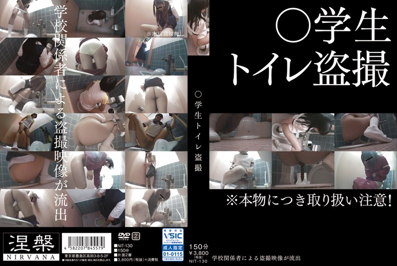 [NIT-130] ○学生トイレ盗撮