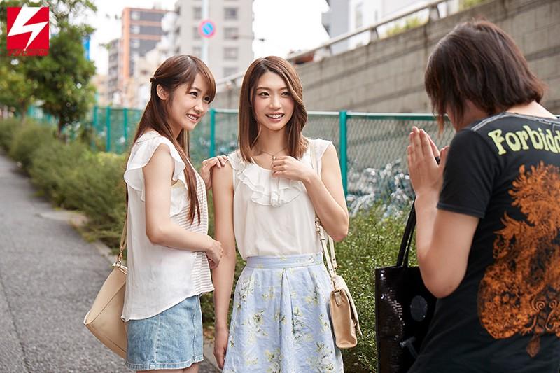【エロVR】女子大生2人組みを街角ナンパ→自宅に持ち帰って乱交パーティー