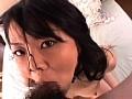 真性M夫人 円城ひとみ 3