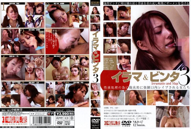 女教師、宮崎あい出演の緊縛無料jyukujyo douga動画像。イラマ&ビンタ3