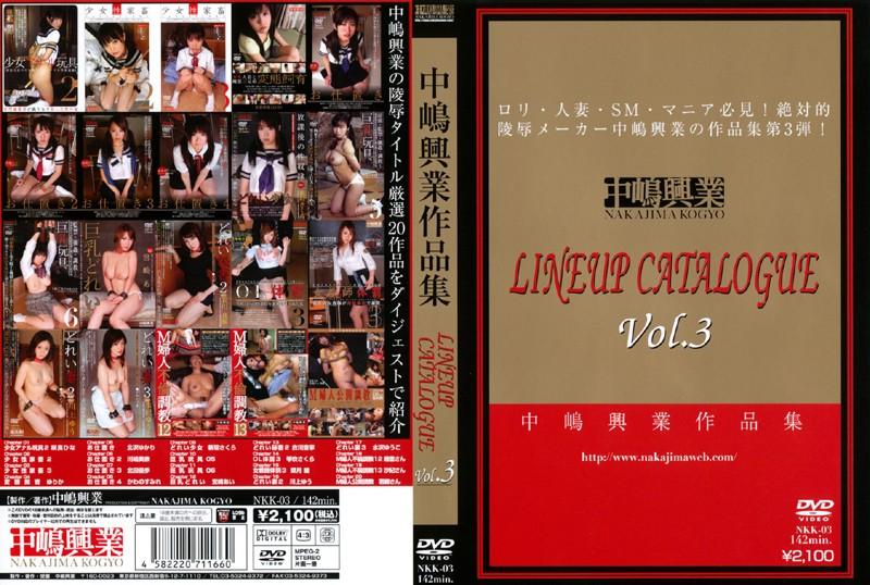 ロリのCAのSM無料熟女動画像。中嶋興業作品集 LINEUP CATALOGUE Vol.3
