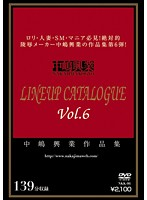 (nkk00006)[NKK-006] 中嶋興業作品集 LINEUP CATALOGUE Vol.6 ダウンロード