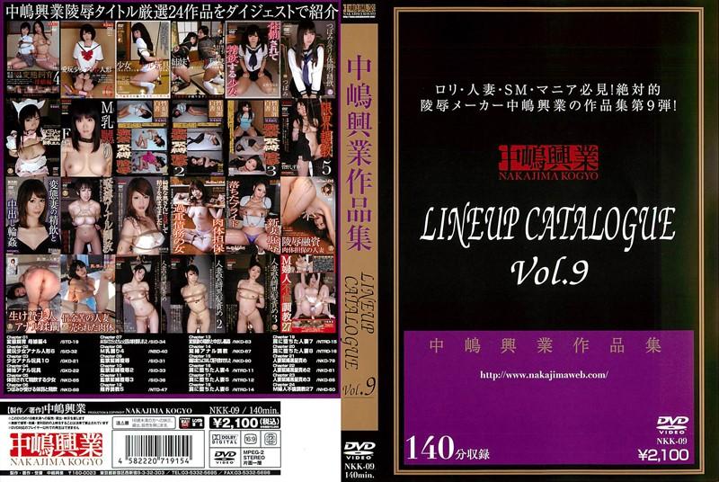 ロリのOLの緊縛無料ロり動画像。中嶋興業作品集 LINEUP CATALOGUE Vol.9