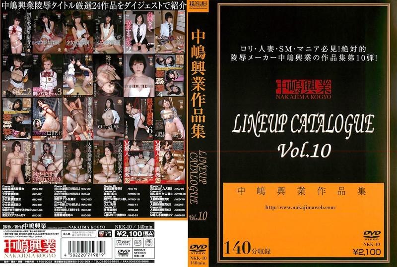 [NKK-010] 中嶋興業作品集 LINEUP CATALOGUE Vol.10