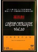 �������ƍ�i�W LINEUP CATALOGUE Vol.10