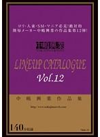 (nkk00012)[NKK-012] 中嶋興業作品集 LINEUP CATALOGUE vol.12 ダウンロード
